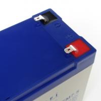 Аккумулятор 12V 7.5Ah