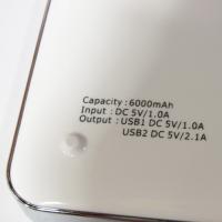 Универсальная батарея 6000mAh