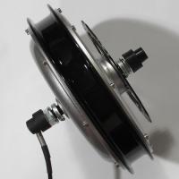 Мотор-колесо 48V500W 24 дюйма переднее