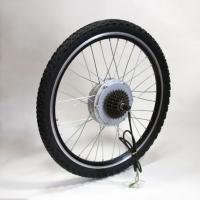 Мотор-колесо 48V600W редукторное 24 дюйма заднее