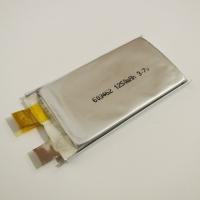 Аккумулятор Li-pol 603462MP 3.7V 1250mAh