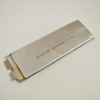 Аккумулятор Li-pol 8243128SP 3.7V 4000mAh