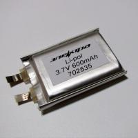 Аккумулятор Li-pol 702535 3.7V 600mAh