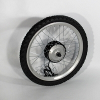 Мотор-колесо 36V350W редукторное 20 дюймов переднее