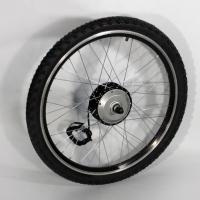 Мотор-колесо 36V350W редукторное 24 дюйма переднее