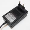Зарядное устройство для Li-ion 12.6V 1.5A