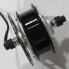 Мотор-колесо 36V350W 26 дюймов переднее