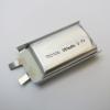Аккумулятор Li-pol W752030 3.7V 380mAh