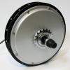 Мотор-колесо 48V500W 20 дюймов заднее