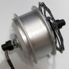 Мотор-колесо 24V250W редукторное 20 дюймов переднее