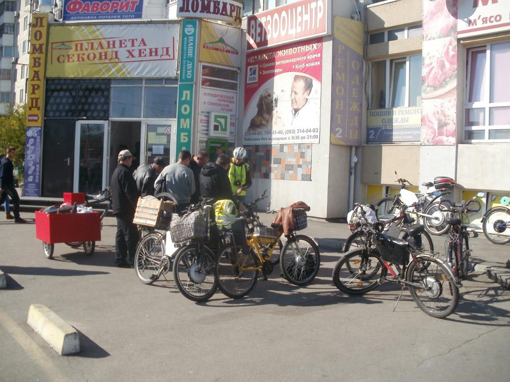 Днепропетровск. Закрытие электровело сезона 2014.