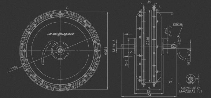 motor-koleso-electra-500-600-800W1
